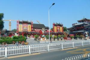 Avenue de Beijing